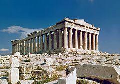 240px-The_Parthenon_in_Athens