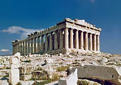 240px-The_Parthenon_in_Athens
