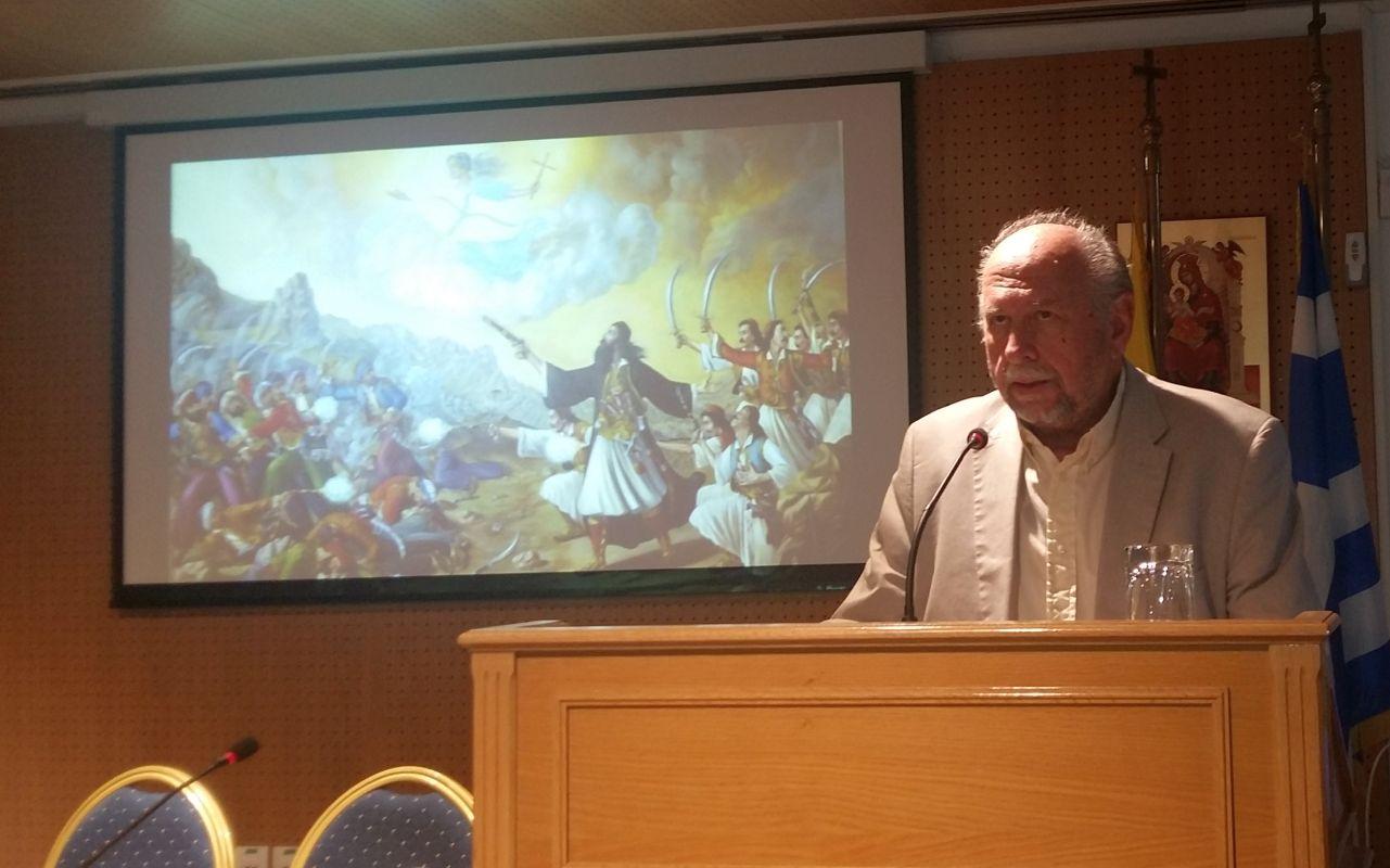 Η' Διεθνές Επιστημονικό Συνέδριο της Ιαράς Συνόδου της Εκκλησίας της Ελλάδος