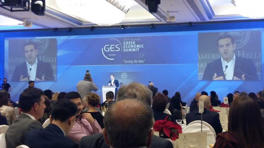 Στο 30th Annual Greek Economic Summit