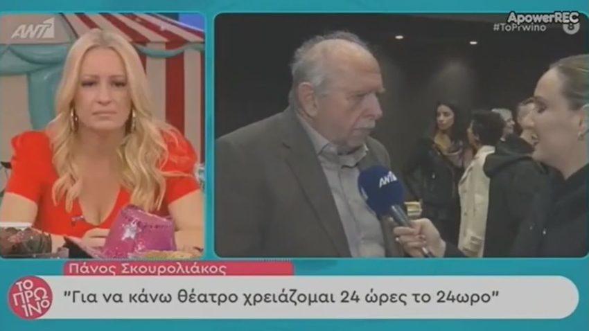 Π. Σκουρολιάκος: Κάποιοι δεν ξέρουν ότι είμαι βουλευτής (video)